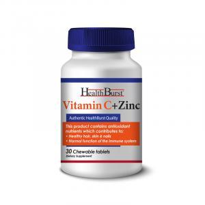 قرص جویدنی ویتامین ث + زینک هلث برست