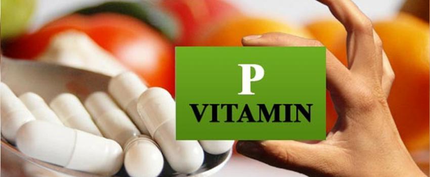 ویتامین P